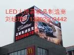 深圳市卓彩光电子有限公司