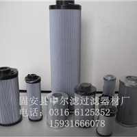 供应PI36100RNDRG40液压油滤芯
