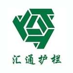 安徽美森园林景观工程有限公司