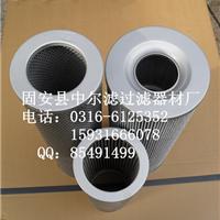 供应滤芯852218SMXVST3