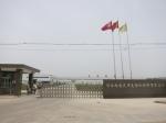 陕西天洋光固化材料有限公司