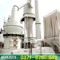 供应滑石粉磨机、滑石加工生产线