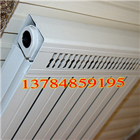 钢铝复合散热器 暖气片 散热器 暖气片价格