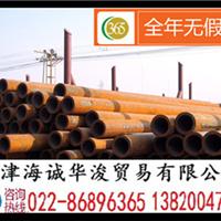 大同Q345D无缝钢管价格
