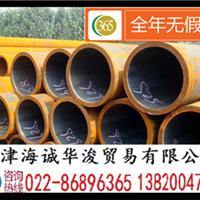天津Q345D无缝钢管价格