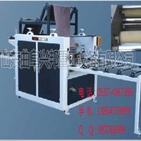 供应1320-I型贴面机