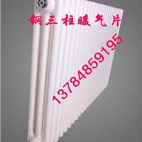 供应QFGZ316-1.0钢三柱散热器钢三柱散热