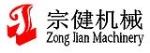 广州市宗健机械设备有限公司
