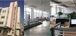 上海泉升环保设备有限公司