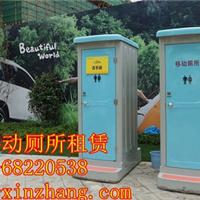 供应工地厕所、工地临时厕所厂家、厕所租赁
