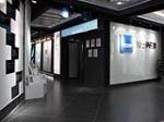 海宁市海创塑胶电器有限公司