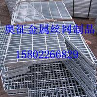 异型钢格板――钢格板专业生产商【奥征】