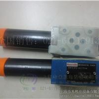 Rexroth减压阀ZDR6DP2-42/150YM