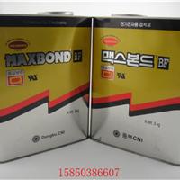 ��Ӧ����1603HFR-HS ���ӻƽ� MAXBOND