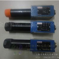 DR10DP3-4X/75YM 力士乐减压阀