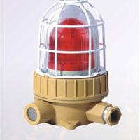 供应RZJ(BBJ)系列防爆声光报警器(IIC)