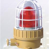 供应RZB(BJD)系列防爆LED警示灯(IIC)