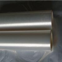 厂家供应low-e玻璃封边膜 封边膜