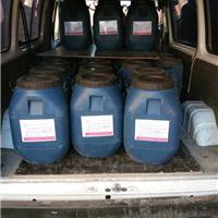 供应水泥地面硬化剂选华城混凝土密封固化剂
