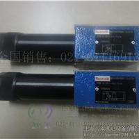 力士乐减压阀ZDR6DP2-42/210YM