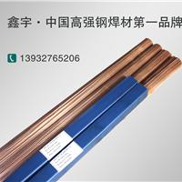 供应氩弧焊丝