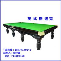 南宁市桌球台厂家销售-桌球台厂家批发价格