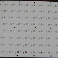 专业生产铝基线路板 铜基板 路灯铝基板