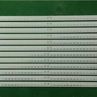 供应超长铝基线路板,铜基板,路灯板