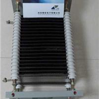 供应ZT2起动电阻器ZT2-55-64A生产现货销售