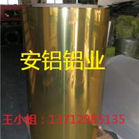 东莞氧化拉丝铝板厂家