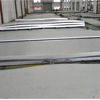 无锡不锈钢板厂