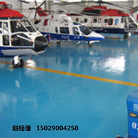 专业承接杨凌密封固化剂地坪、杨凌环氧地坪