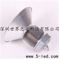 汉中40WLED工矿灯