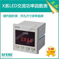 PD194H-3X1智能LED交流功率因数表