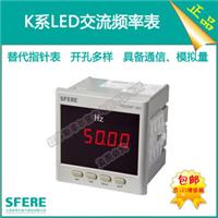 PD194F-9K1交流频率表LED数字显示仪表