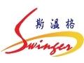 北京斯温格特种工程技术有限公司