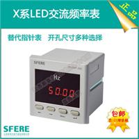 PD194F-3X1交流频率数显表