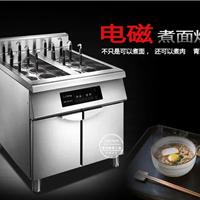 电磁煮面锅煮面机 商用节能电煮面炉六头
