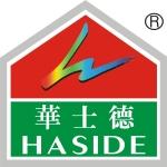 惠州市华士德化工有限公司