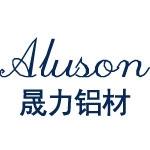 上海晟力铝塑科技有限公司