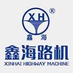 江阴市鑫海公路机械材料有限公司