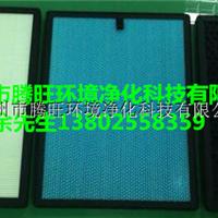 供应- 冷触媒过滤网 厂家直销HEPA过滤网