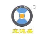 深圳市宝德盛再生能源材料有限公司