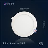 厂家直销圆形9w暗装led灯厨卫灯面板灯AR09