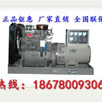 供应潍柴30千瓦柴油发电机组高品质节油