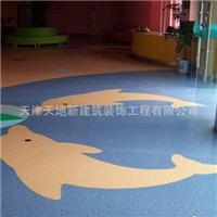 供应塑胶地板 1.8mmPVC塑胶卷材低价批发