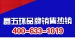 晋州市晶五环烤漆龙骨厂