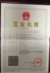 广州市竟国电子有限公司