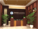 深圳市宝德盛生态环保木有限公司