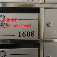 蚌埠喷砂信报箱设计 邮政信报箱生产